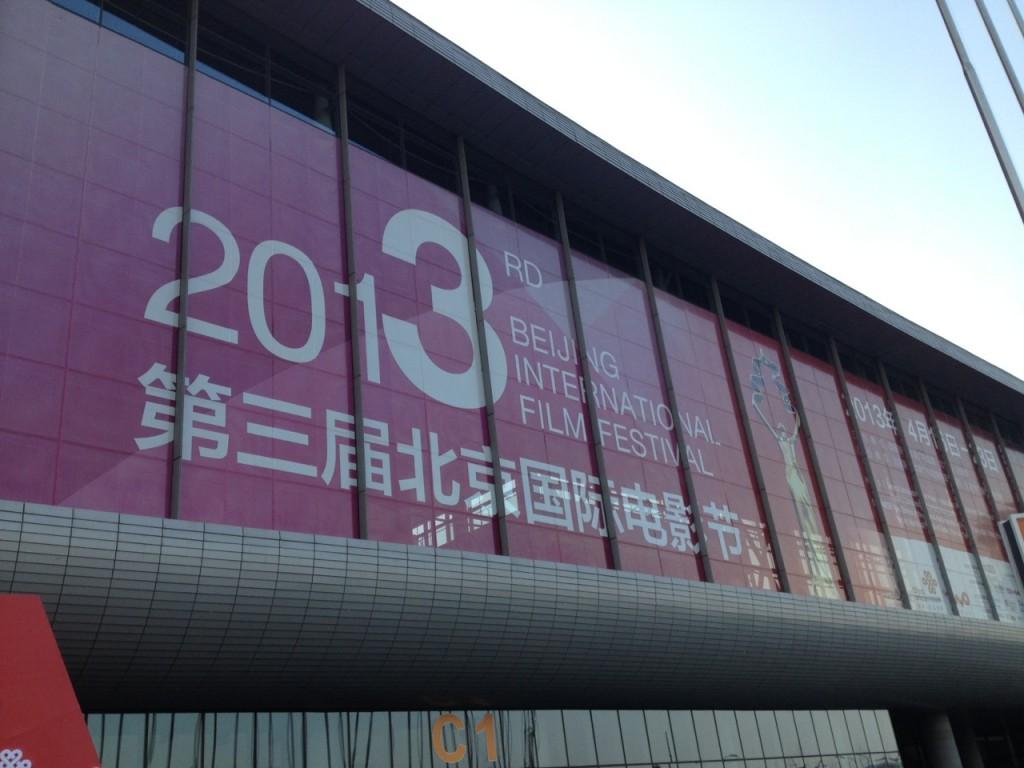 Beijing Film Fest