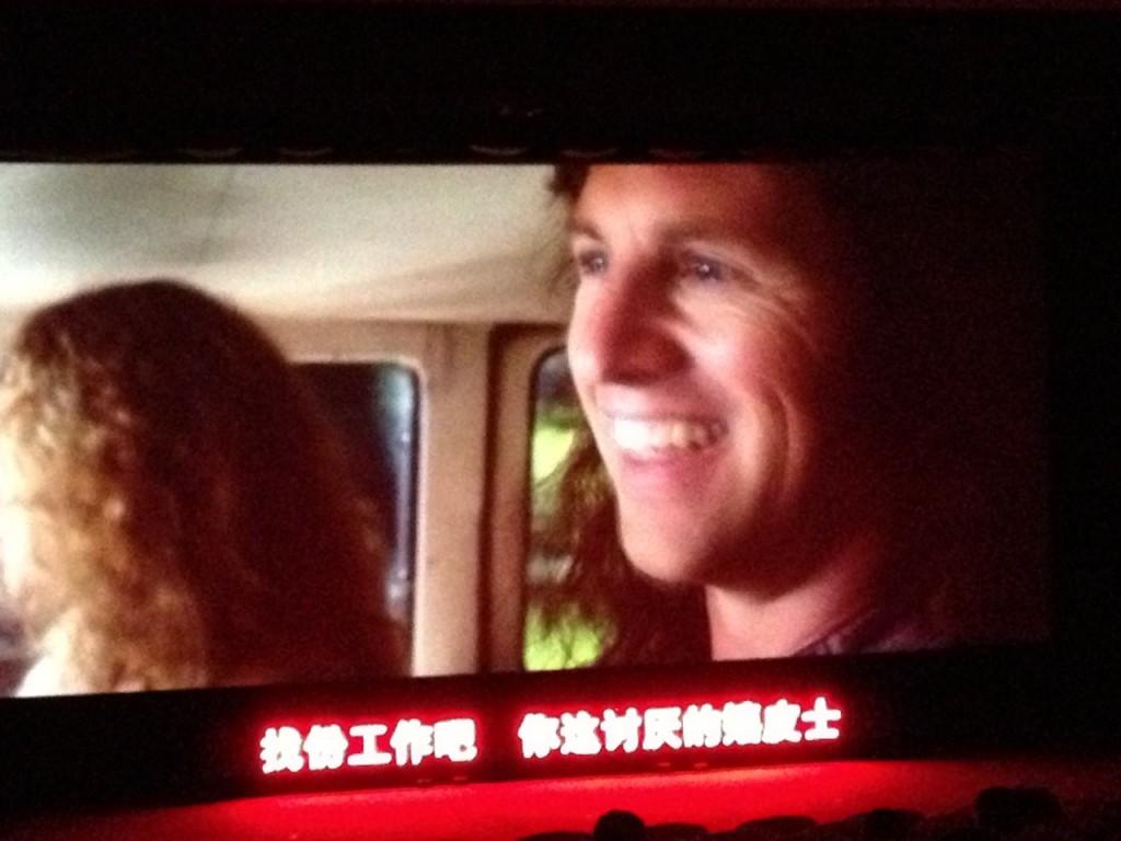 Subtitles!